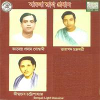 Jnanendra Prasad Goswami, Tarapada Chakraborty & Vishmadev Chatterjee - Bengali Light Classical artwork