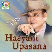 Hasyani Upasana (Comedy)