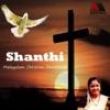 Shanthi