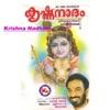 Krishna Nadham