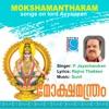 Mokshamanthram