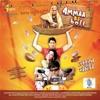 Ammaa Ki Boli Original Motion Picture Soundtrack