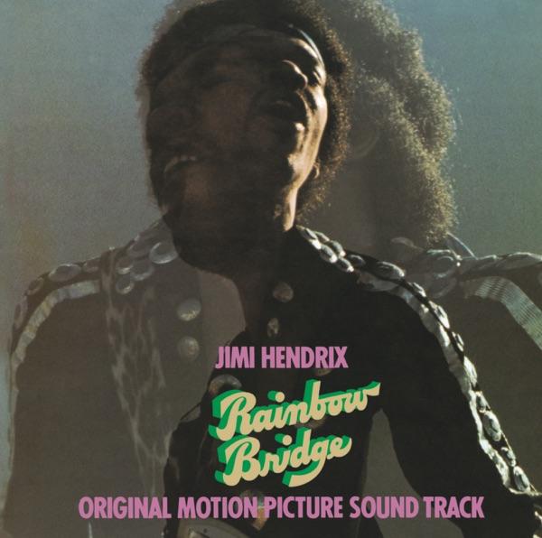 Rainbow Bridge (Original Motion Picture Sound Track)