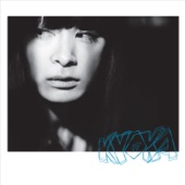 Kyoka - Re-Pulsion
