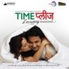 Time Please Original Motion Picture Soundtrack EP