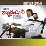 Moovanthiyayi thumbnail