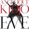 Ang�lique Kidjo - M'Baamba (Kenyan Song)