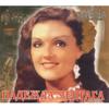 Лучшие песни - Nadezhda Chepraga