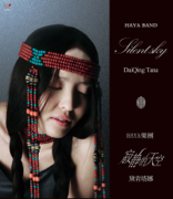 Ongmanibamai - HAYA Band - HAYA Band
