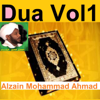 Dua, Vol. 1 (Quran - Coran - Islam) - Alzain Mohammad Ahmad