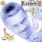 Ras Mali - Rashed Al Fares - Rashed Al Fares