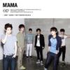 EXO-K - Mama artwork