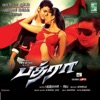 Bhadra Original Motion Picture Soundtrack EP