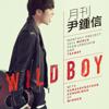 Wild Boy (From 2014 월간윤종신 3월호) - Yoon Jong Shin, Kang Seung Yoon & MINO
