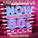 NOW That's What I Call 80s Hits (Deluxe Edition) - Various Artists