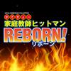 "Japan Animesong Collection ""Atekyo Hitman Reborn Series"" - EP - Vairous Artists"