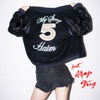 My Song 5 (feat. A$AP Ferg) - Single, HAIM