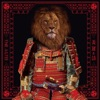 Eiyuno Uta (Standard Edition B) - EP ジャケット写真