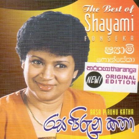 Rasa Pirunu Katha - Shayami Fonseka