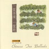 Dance Music about Tea Plucking