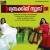 Theerangal Thedi - Vidhu Prathap mp3
