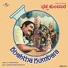 Bhaktha Kumbara (Original Motion Picture Soundtrack)