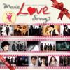 Various Artists - Movie Love Songs artwork
