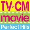 パーフェクト・ヒッツ from TV☆CM☆Movie ジャケット画像