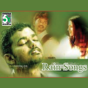 Rain Songs - Various Artists - Various Artists