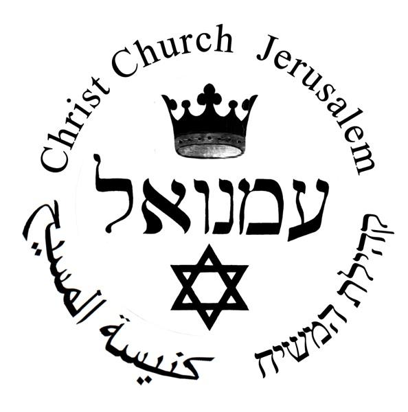 Mark 5: Jesus' Touch of LIfe – Christ Church Jerusalem – Podcast