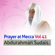 Abdurahman Sudais - Prayer at Mecca, Vol. 41 (Quran - Coran - Islam)