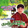Mustafa Ka Gharana Salamat Rahe - Muhammad Wajid Ali Qadri