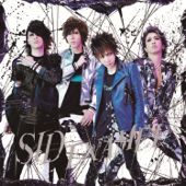 [Download] Monokuro No Kiss (Live from Sid 10th Anniversary Tour 2013) MP3