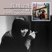 Maki Asakawa - Konna Fu Ni Sugite Yukunonara (Single Version)
