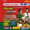 Kannada Film Songs 70-80's, Vol. 1