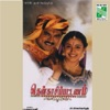 Thenkasi Pattanam Original Motion Picture Soundtrack EP
