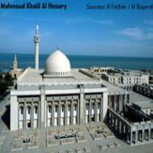 Al Fatihah-Mahmoud Khalil Al Hosary