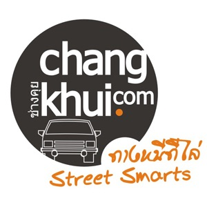 Changkhui: Street Smarts