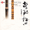 Beauty That Opens Plum Blossoms - Wonderful Flute Sounds - Luo Shou-cheng & Wang Sen-Di