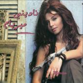 Haklak Rahtak Myriam Fares - Myriam Fares