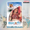 Ammayi Kosam (Original Motion Picture Soundtrack) - EP