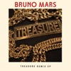 Treasure Remixes EP