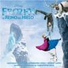 Frozen: El Reino del Hielo - Varios Artistas