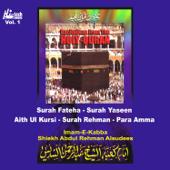 Ayat ul Kursi - Alshaikh Abdul Rahman Alsudais