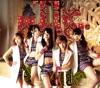 The Power/悲しきヘブン (Single Version) - EP ジャケット写真