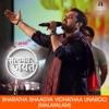Satyamev Jayate 2 - Bharatha Bhaagya Vidhathaa Unaroo (Malayalam) - EP