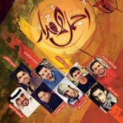 Heya Al Jannah - Humood Alkhudher - Humood Alkhudher