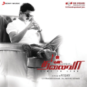 Thalaivaa (Original Motion Picture Soundtrack)  EP-G. V. Prakash Kumar