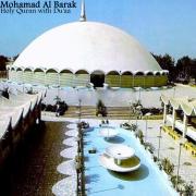 Holy Quran with Du'aa - Mohammed Al Barrak - Mohammed Al Barrak