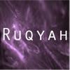 Al-Ruqyah Al-Shar'iyyah